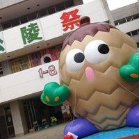 Photo taken at 二松學舎大学附属柏中学校・高等学校 by まさ・なち on 9/23/2013