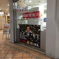 Photo taken at ドコモショップ らびすた新杉田店 by Massara Nati …. on 4/13/2015