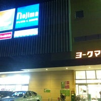 Photo taken at ヨークマート 東道野辺店 by まさ・なち on 10/8/2012