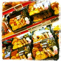 Photo taken at ヨークマート 東道野辺店 by まさ・なち on 11/1/2012