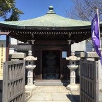 Photo taken at 黒田職隆廟所 by まさ・なち リ. on 3/26/2015