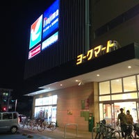 Photo taken at ヨークマート 東道野辺店 by まさ・なち on 5/8/2013