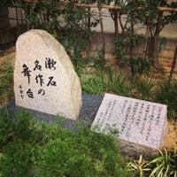 Photo taken at 漱石名作の舞台の碑 by まさ・なち . on 3/12/2013
