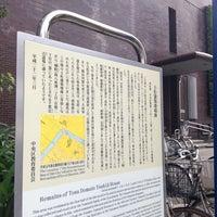 Photo taken at 土佐藩築地邸跡 by まさ・なち on 8/8/2013