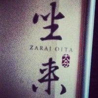Photo taken at 坐来 大分 Zarai Oita by Massara Nati …. on 8/2/2013