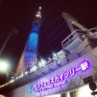Photo taken at Tokyo Skytree Station (TS02) by まさ・なち 🍅 リ. on 7/5/2013