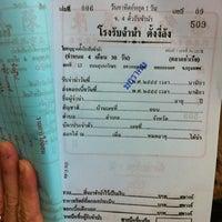 Photo taken at โรงรับจำนำ ตั้งงี่ล้ง by ชิดชม เ. on 1/2/2012