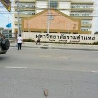Photo taken at Ramkhamhaeng University by N0NGL3K on 7/30/2012
