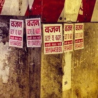 Photo taken at Kailash Colony Market by Mohit H. on 12/14/2013