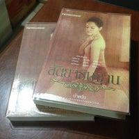 Photo taken at ร้านหนังสือมือสอง นิยาย Bymaliwanshop by Paew M. on 1/25/2014