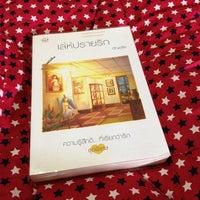 Photo taken at ร้านหนังสือมือสอง นิยาย Bymaliwanshop by Paew M. on 1/14/2014