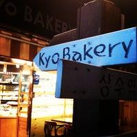 Photo taken at Kyo BAKERY by Minsub K. on 11/28/2012
