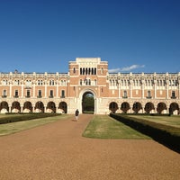 Photo taken at Rice University by Laçin Y. on 1/30/2013