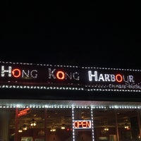 Photo taken at Hong Kong Harbour by Rosie Mae on 10/13/2017