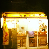 Photo taken at 九州長浜ラーメン 南州屋 by Kimihiro Y. on 9/13/2013