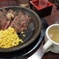 6/23/2017 tarihinde Jin M.ziyaretçi tarafından Ikinari Steak'de çekilen fotoğraf