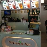 Photo taken at 大苑子茶飲專賣店 by Jerry K. on 4/15/2013