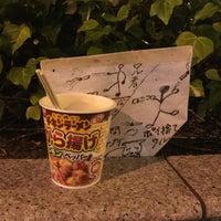 Photo taken at 名掛丁藤村広場 by まさよし 太. on 9/26/2017