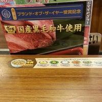 Photo taken at Sukiya by なじ ち. on 12/14/2016