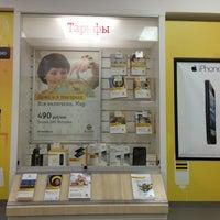 Photo taken at Салон продаж Билайн by Ruslan X. on 5/30/2013