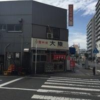 Photo taken at 大陸 by Katsuhiko I. on 9/25/2016