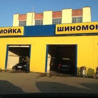 Photo taken at Желтая Автомойка/шиномонтаж by Volunteer L. on 4/16/2013