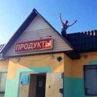 Photo taken at Палатка (Дача) by Александр Р. on 7/14/2014
