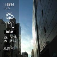 Photo taken at 丸井今井 札幌本店 大通別館 by Maru👋😁 on 11/24/2012