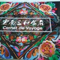 Photo taken at Carnet de Voyage by Romain R. on 2/12/2016