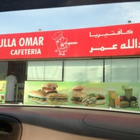 Photo taken at Abdullah Umer Cafeteria كافتيريا عبدالله عمر by Sultan A. on 3/2/2013