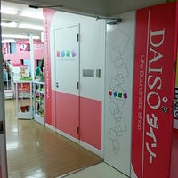 Photo taken at Daiso by Takeshi B. on 10/1/2013
