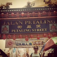 Photo taken at Petaling Street (Chinatown) by Olga B. on 4/24/2013