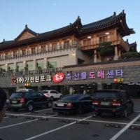 Photo taken at (주)가천린포크 by David Dae-Yup N. on 6/15/2014