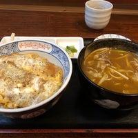 Photo taken at ゑん重 by Hirohiko M. on 1/12/2018