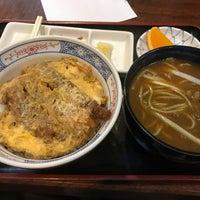 Photo taken at ゑん重 by Hirohiko M. on 11/13/2017