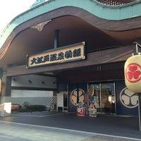 2/10/2013 tarihinde Duckky O.ziyaretçi tarafından Oedo Onsen Monogatari'de çekilen fotoğraf