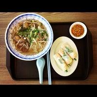 Photo taken at Foodgle Hub by Jinzhou W. on 10/13/2012