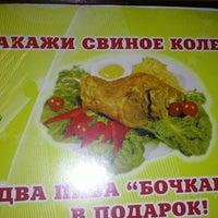 Photo taken at Кальян М5 by Denis K. on 3/7/2013