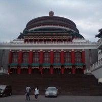 Photo taken at 人民大礼堂 by Daniel Z. on 4/14/2015