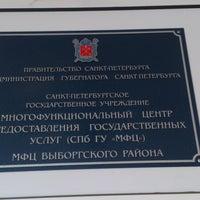 Снимок сделан в Мои документы пользователем Гуляков А. 7/18/2013