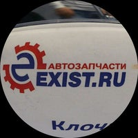 Photo taken at Exist by Гуляков А. on 10/4/2013