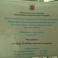 Снимок сделан в Мои документы пользователем Гуляков А. 9/11/2013