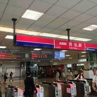 Photo taken at Fuchū Station (KO24) by どん兵衛 on 6/29/2013