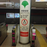 Photo taken at Asakusa Line Higashi-ginza Station (A11) by どん兵衛 on 7/19/2013
