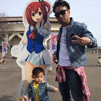 Photo taken at 青森競輪場 by Yuta S. on 4/20/2014