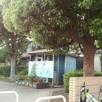 Photo taken at 小平市立回田けやき児童公園 by S.Tetsuya on 5/25/2014
