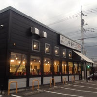 Foto scattata a 幸楽苑 東大和店 da S.Tetsuya il 10/3/2013