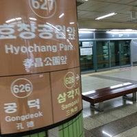Photo taken at Hyochang Park Stn. by Wonho K. on 11/23/2015
