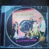 Photo prise au エフエム岩手久慈支局 くんのこスタジオ par mi 2. le12/16/2013