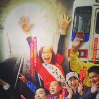 Photo prise au エフエム岩手久慈支局 くんのこスタジオ par mi 2. le12/9/2013